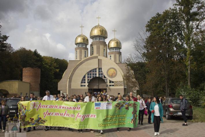 Єпархіальний інститут душпастирства подружжя та сім'ї святих Йоакима і Анни провів фестиваль для родин