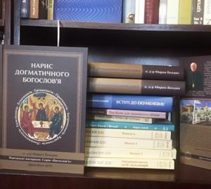 Вийшла друком книжка ректора Дрогобицької семінарії «Нарис догматичного богослов'я»