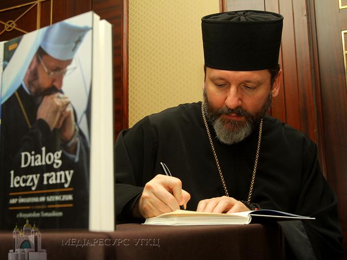 «2019 рік  повинен стати роком діалогу», – Блаженніший Святослав презентував у Києві книгу «Діялог лікує рани»