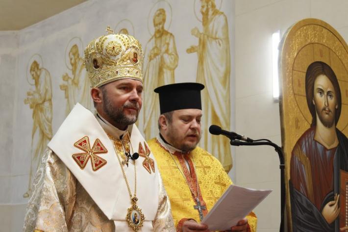 У Харкові провели І З'їзд мирян Харківського екзархату