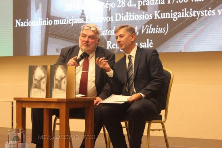 У столиці Литви презентували монографію «На перехресті культур: Монастир і храм Пресвятої Трійці у Вільнюсі»