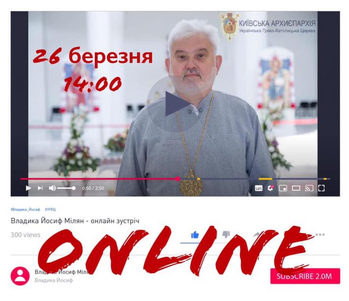 Єпископ Йосиф Мілян у прямому ефірі звернеться до користувачів соціальних мереж