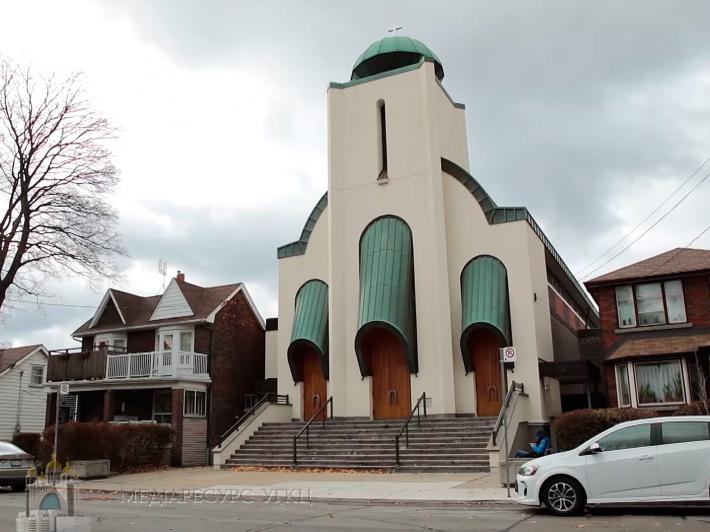 Катедра Святого Йосафата в Торонто || «Відкрита Церква»