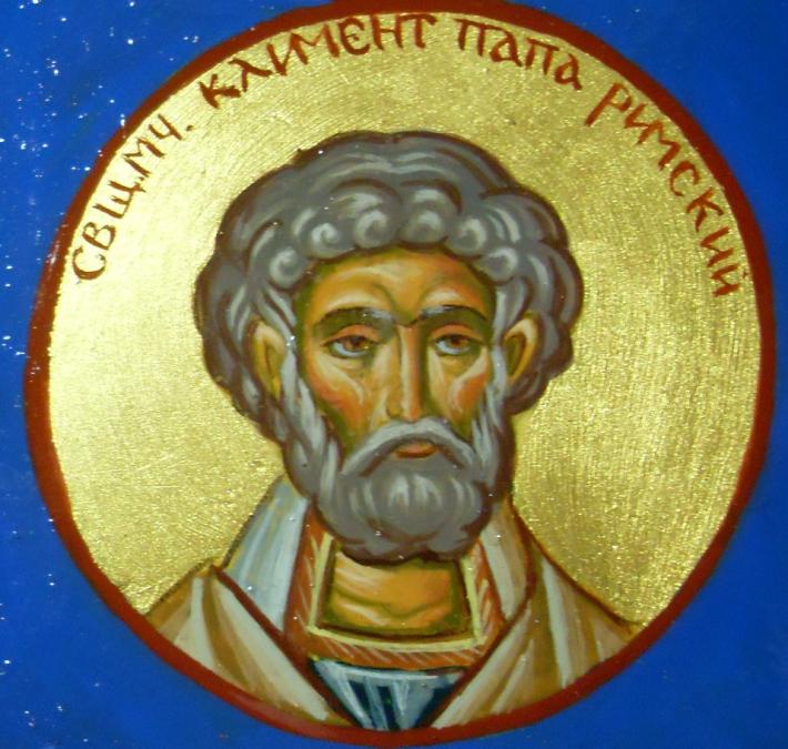 Інститут екуменічних студій УКУ запрошує на семінар про святого Климента Римського