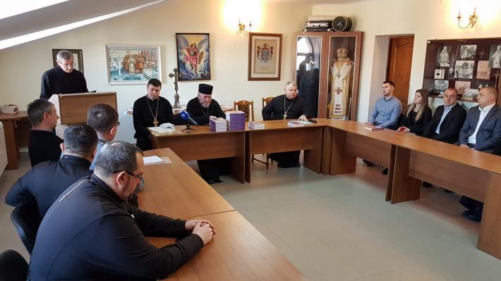 Отець-доктор Василь Корендій презентував монографію про Таїнство Єлеопомазання