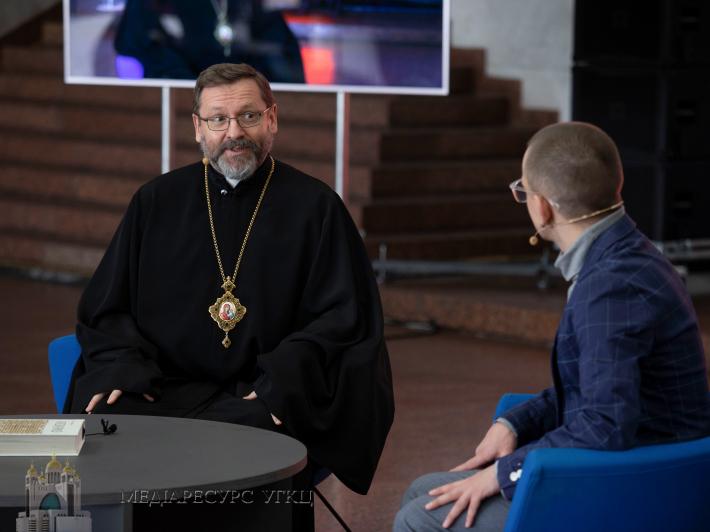 «Леся Українка каже нам: не закривайтеся в храмах, але наповнюйте суспільство справедливими принципами», – Глава УГКЦ
