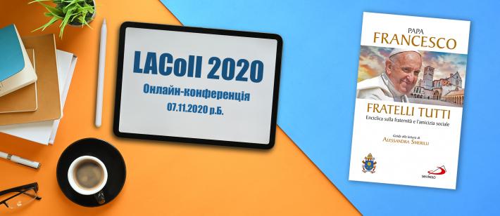 Відбулася онлайн-конференція LAColl 2020