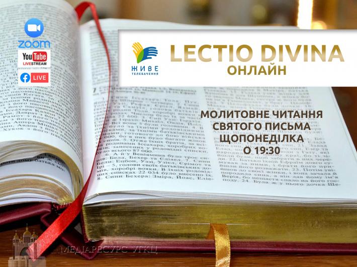 Сьогодні о 19:30 «Живе телебачення» запрошує вдруге приєднатися до молитовного читання Святого Письма