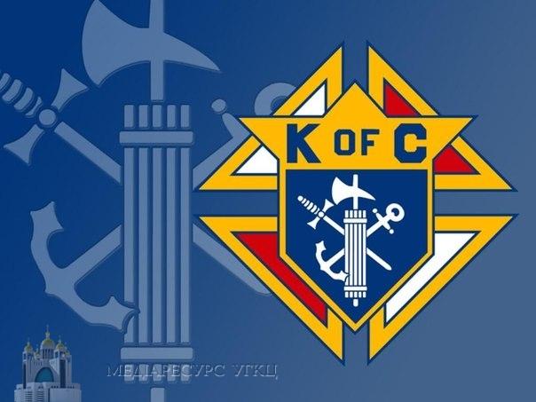 У Чернівцях представлять орден «Лицарі Колумба»
