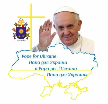 Папа Франциск вдячний Богу за те, що зміг бути разом з українським народом та допомогти завдяки акції «Папа для України»