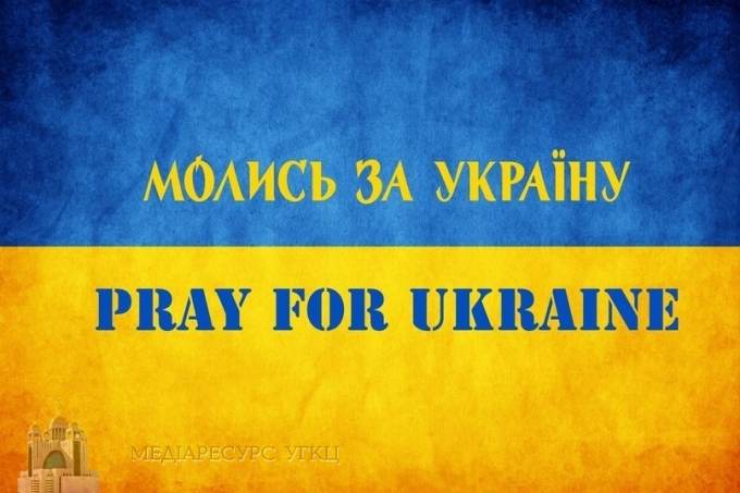 Catholics bishops of Ukraine call for a fervent prayer for