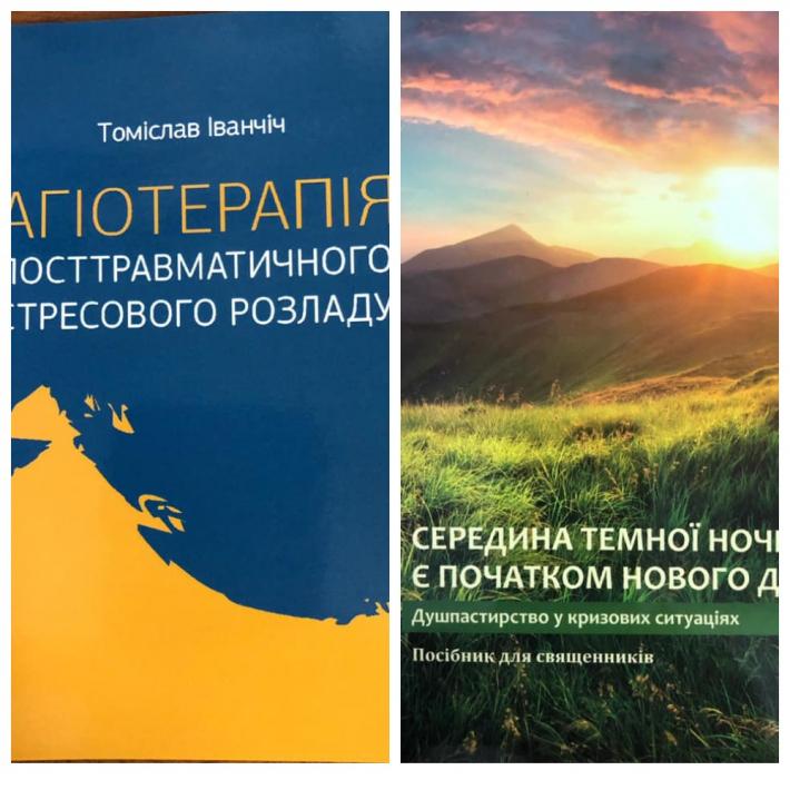 Комісія у справах душпастирства охорони здоров'я УГКЦ видала дві книжкові новинки