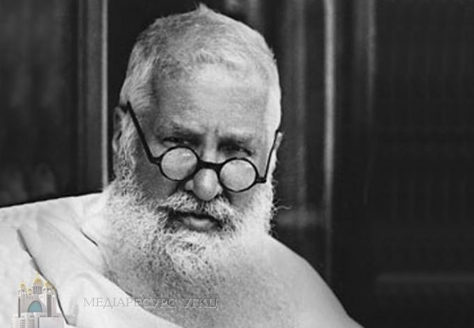 75 років тому вістка про смерть митрополита Андрея Шептицького приголомшила українців