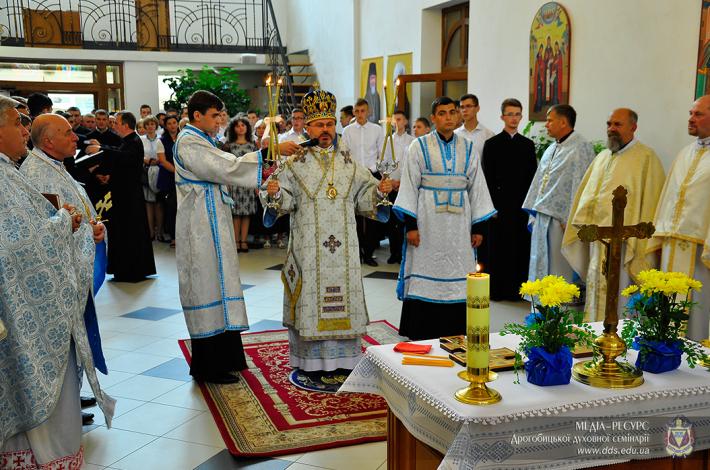 У Дрогобицькій семінарії розпочався новий навчальний рік