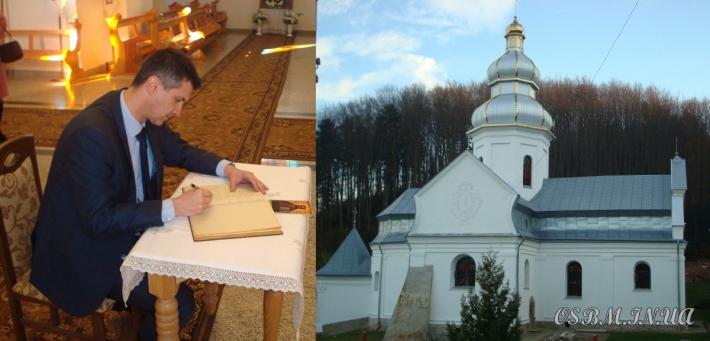 Добромильський монастир відвідав Генеральний консул Чеської Республіки