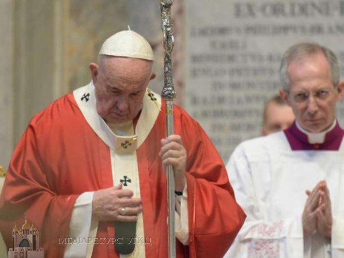 """Папа Франциск: «Сказати """"так"""" любові, без """"якщо"""" і без """"але""""»"""