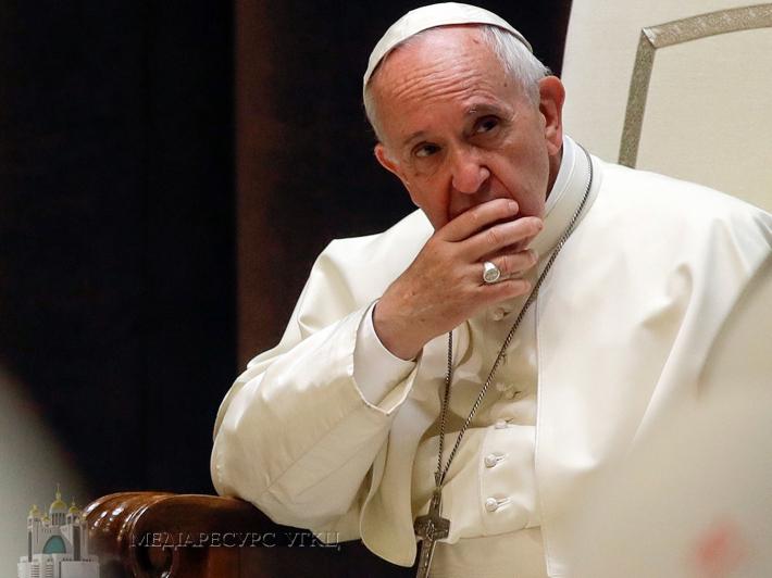 Папа Франциск: «Віра вимагає активно протидіяти байдужості до атак на людську гідність»