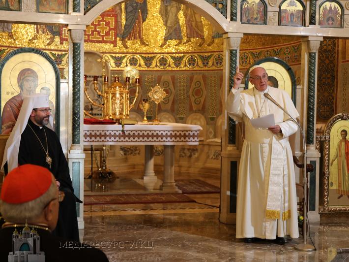 Папа Франциск в українському соборі Святої Софії: «Кожного разу перед сном і вранці я зустрічаюся з українцями»