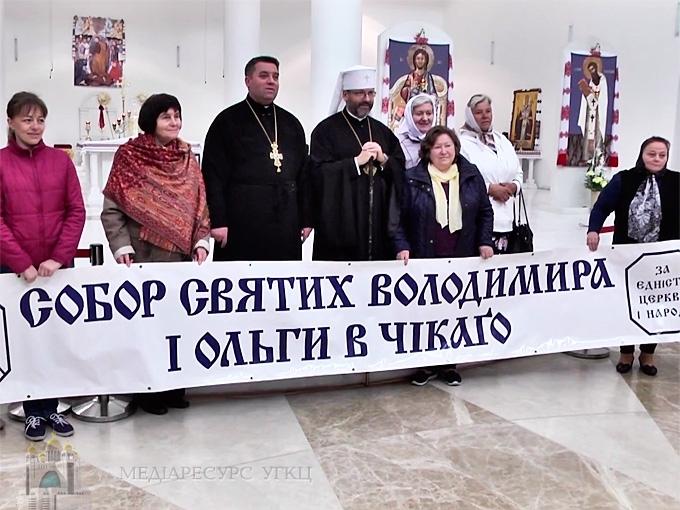 Громада парафії Святих Володимира і Ольги з Чикаго відвідала Патріарший собор у Києві
