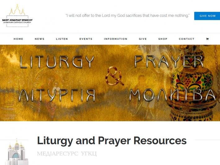 На сайті єпархії Святого Йосафата в США створено розділи з матеріалами про Літургію та молитву