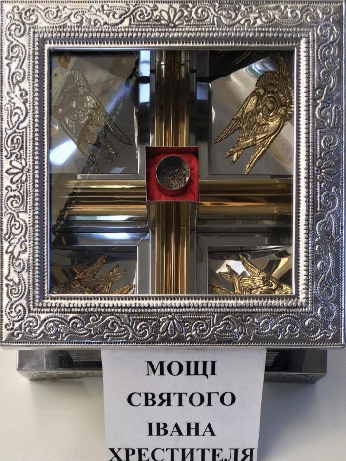 У соборі Зарваницької Матері Божої зберігаються мощі святого Івана Хрестителя