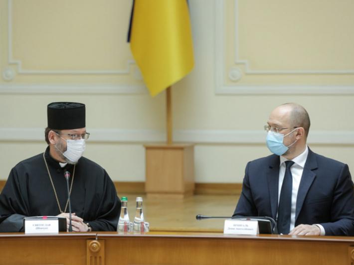 Фото: Кабінет Міністрів України