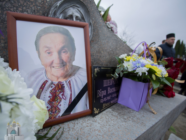 У Стрию похоронили п. Віру Шевчук, маму Глави УГКЦ