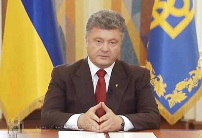 «Я пишаюсь тим, що Україна — серед країн, які є частиною цього братства», — Президент України надіслав вітального листа «Лицарям Колумба»