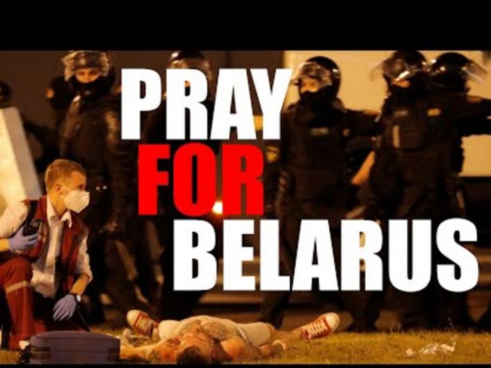 Комітет Європи «Справедливість і мир» закликає до спільної молитви за білоруський народ