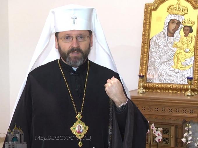 «Цілу ніч священики сповідали один одного, бо думали, що наступного дня всіх уб'ють», - Глава УГКЦ про Львівський псевдособор
