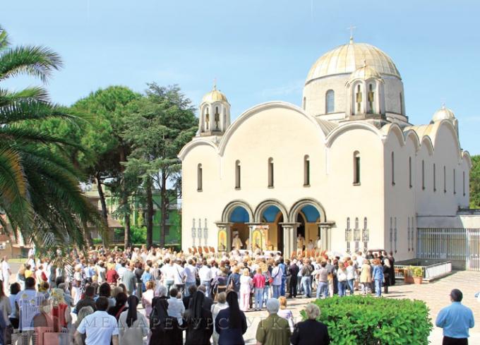 1 вересня відбудеться всенародне паломництво до собору Святої Софії у Римі з нагоди його 50-річчя