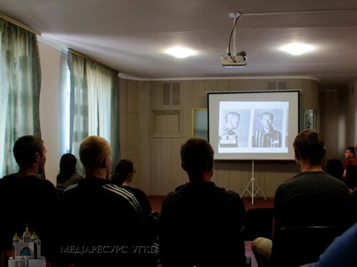 Волонтери з Києва провели зустріч з вихованцями Прилуцької колонії з основ миробудування і подолання ворожнечі