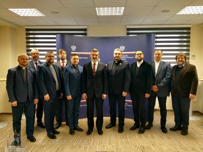 Група «Примирення в Європі» проведе екуменічну конференцію в Білорусі