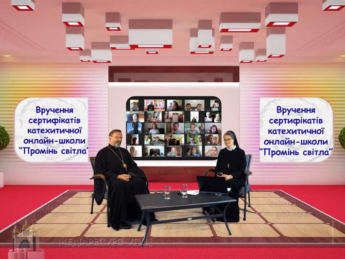 Вперше в історії УГКЦ Блаженніший Святослав вручив сертифікати дітям Катехитичної онлайн-школи