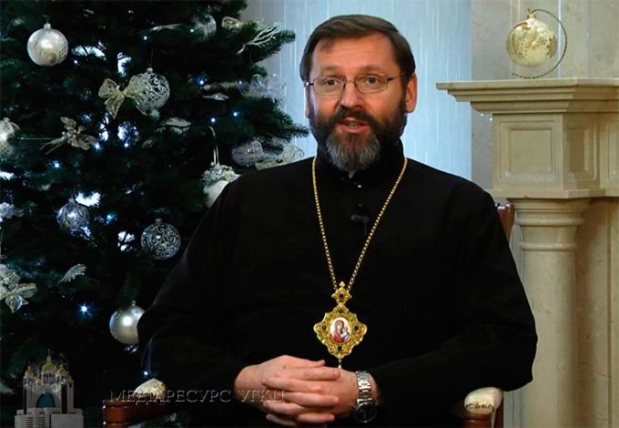 Глава УГКЦ закликав вірних під час Різдва в Рік Божого милосердя, ділитися радістю і теплом своїх домівок та сердець