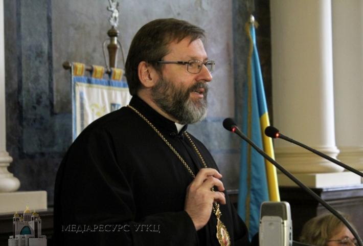 Глава УГКЦ: «Прощаємо і просимо прощення» – рецепт порятунку об'єднаної Європи