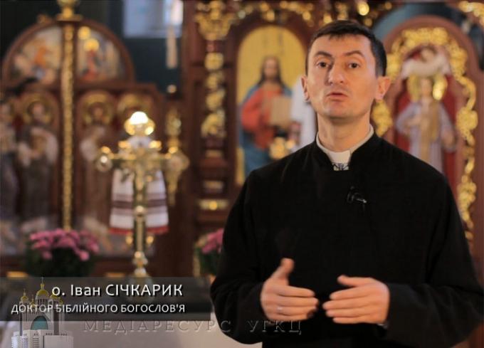 Доктор біблійних наук о. Іван Січкарик проводить в інтернеті різдвяні реколекції для молоді