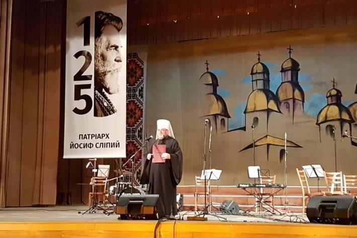 У Тернополі відбулася урочиста академія з нагоди 125-річчя від дня народження патріарха Йосифа Сліпого