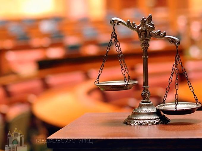 «Зволікання зі створенням Антикорупційного суду сприймається як пряме потурання корупціонерам», – Глава УГКЦ