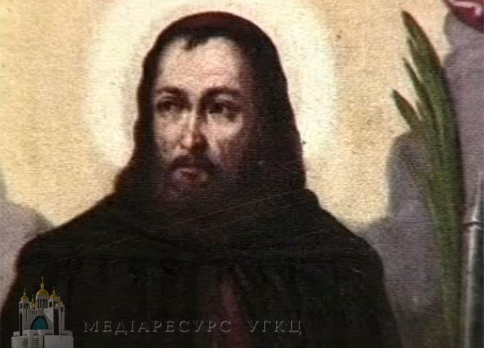 Шлях до офіційного проголошення блаженного Йосафата Кунцевича святим. З нагоди 150-ліття канонізації ‒ 1867-2017