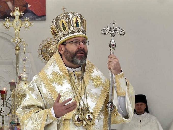 """""""Той, хто знає свої гріхи і прийняв Боже милосердя, буде милосердним до ближнього"""", — Блаженніший Святослав"""