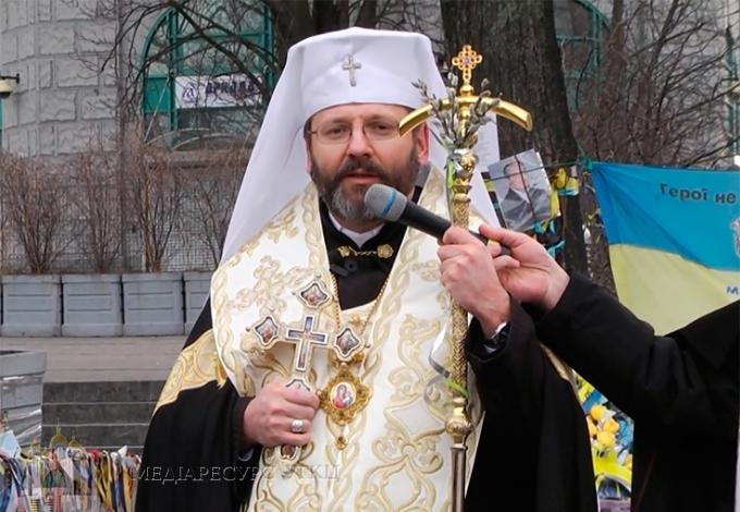 Глава УГКЦ: «Революція гідності стала поворотним моментом у відкритті гідності громадянина України»