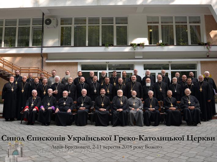 Оприлюднено Декрет про скликання Синоду Єпископів Української Греко-Католицької Церкви 2019 року