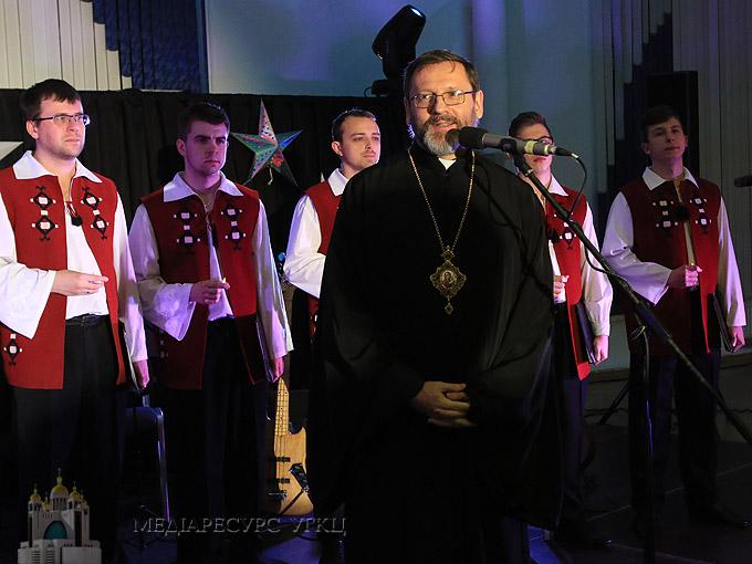 Щорічний благодійний різдвяний захід «Просфора з Патріархом» відбувся у Києві
