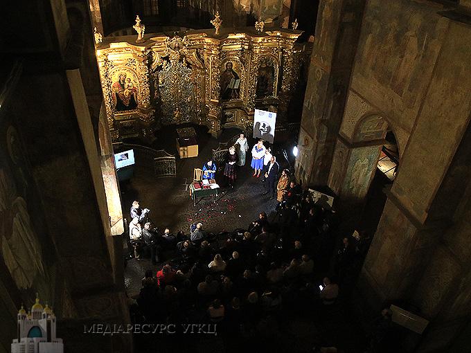 Глава УГКЦ взяв участь у презентації Реймського Євангелія