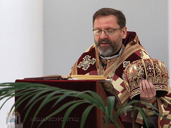 «Хрест Господній є закликом не опускати рук навіть тоді, коли вони втомилися», – Блаженніший Святослав у Хрестопоклонну неділю