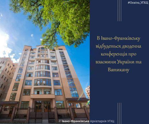 В УКУ обговорили особливості українського ІТ-сектору з надзвичайним і повноважним послом Франції в Україні