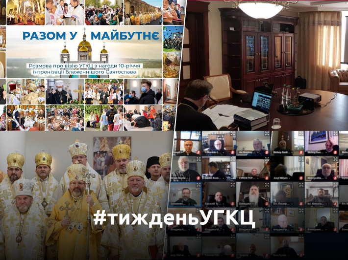 #ТижденьУГКЦ: юбилей интронизации Главы УГКЦ, первая сессия Синода 2021 и назначение нового руководителя ППЦ