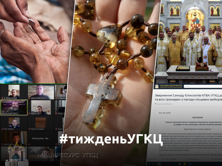 #ТижденьУГКЦ: старт всецерковних ініціатив «День бідного» та «Вервиця єднає», Звернення єпископів з нагоди місцевих виборів