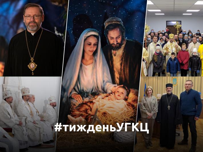 #ТижденьУГКЦ: святкування Різдва Христового, освячення храму на півдні України і повернення капеланів до в'язниць